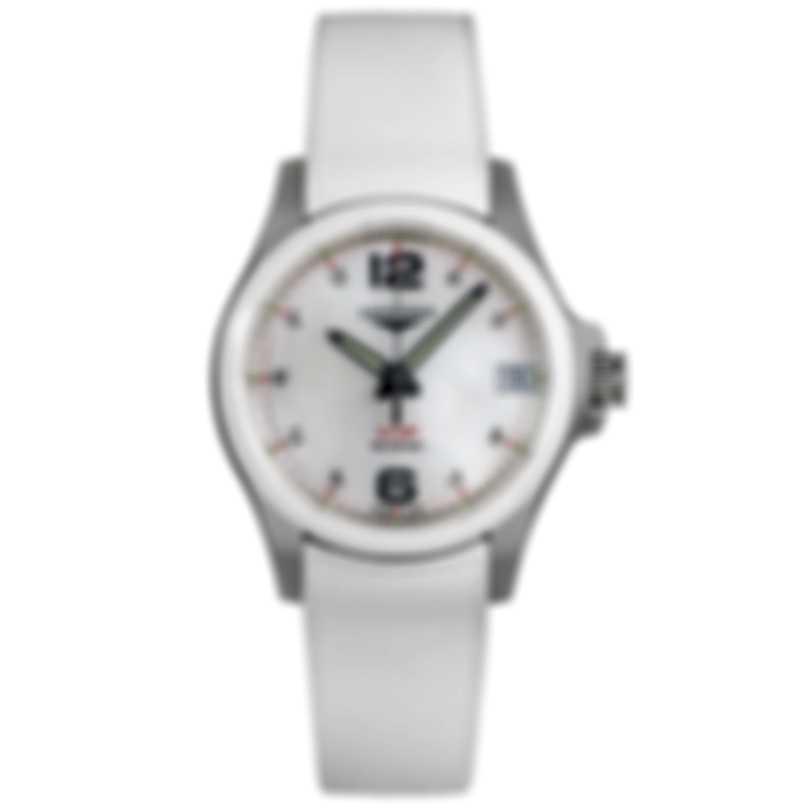 Longines Conquest V.H.P Quartz Ladies Watch L33194879