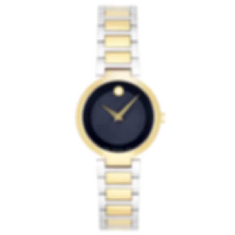 Movado Modern Classic Quartz Ladies Watch 607102