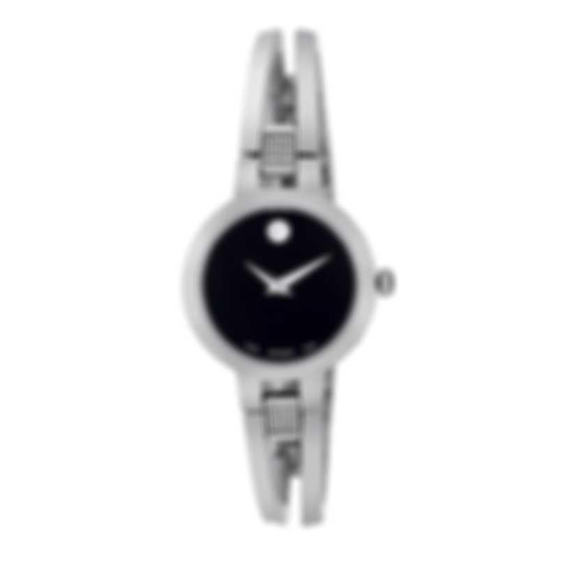 Movado Amorosa Stainless Steel Quartz Ladies Watch 607154