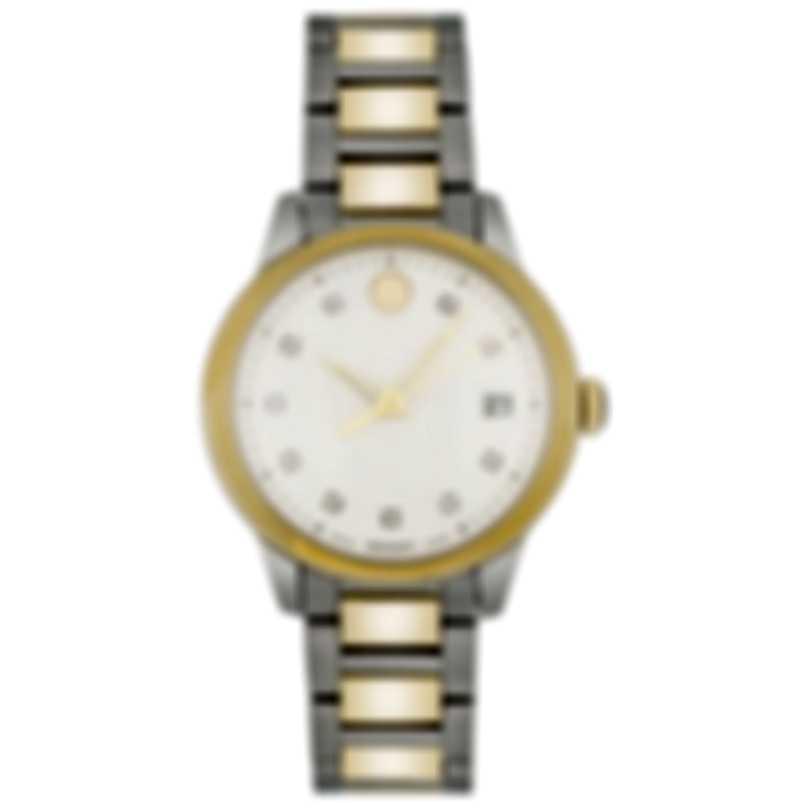 Movado Apria Quartz Ladies Watch 0607399