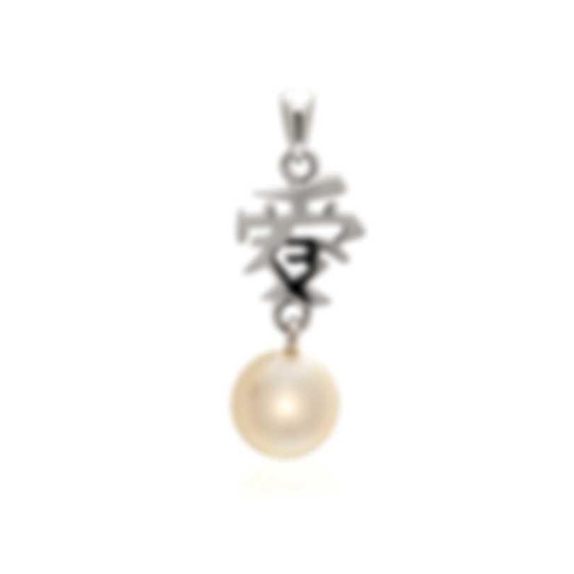 """Mimi Milano Ideogrammi """"Love"""" 18k White Gold And Pearl Pendant P015B01"""