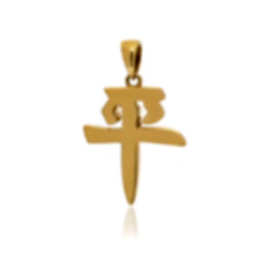 "Mimi Milano Ideogrammi ""Peace"" 18k Yellow Gold Pendant PG50AZZ"
