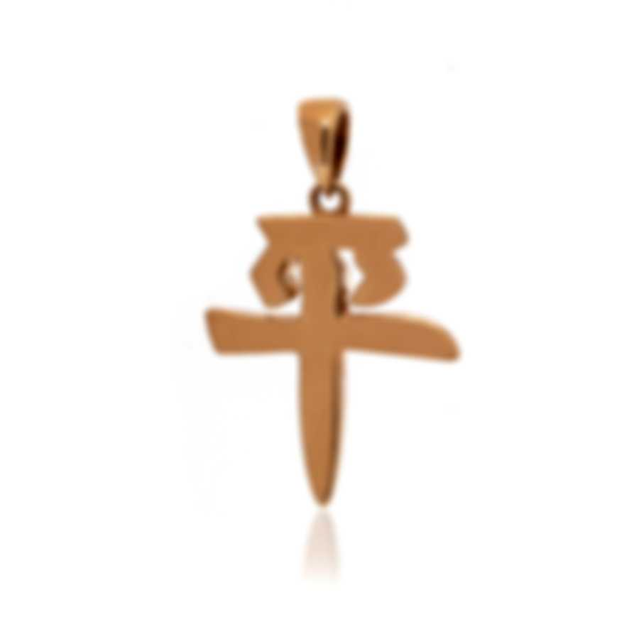 "Mimi Milano Ideogrammi ""Peace"" 18k Rose Gold Pendant PG50RZZ"