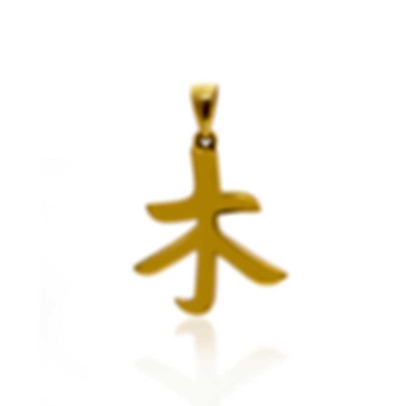 Mimi Milano Ideogrammi 18k Yellow Gold Pendant PG60AZZ