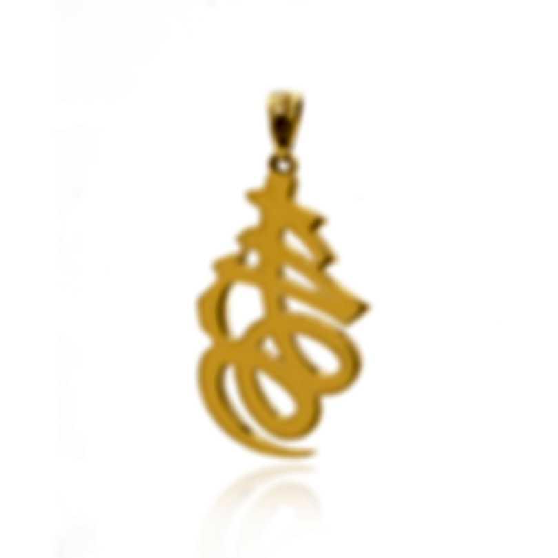 Mimi Milano Ideogrammi 18k Yellow Gold Pendant PG10AZZ